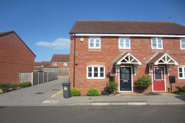 3 Bedrooms Semi Detached House for sale in Thornborough Way, Hamilton, Leicester, LE5