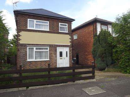 3 Bedrooms Detached House for sale in Sutton Drive, Shelton Lock, Derby, Derbyshire
