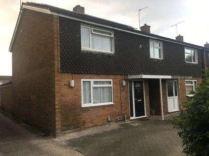 2 Bedrooms End Of Terrace House for sale in Livingstone Link, Stevenage, Hertfordshire, England