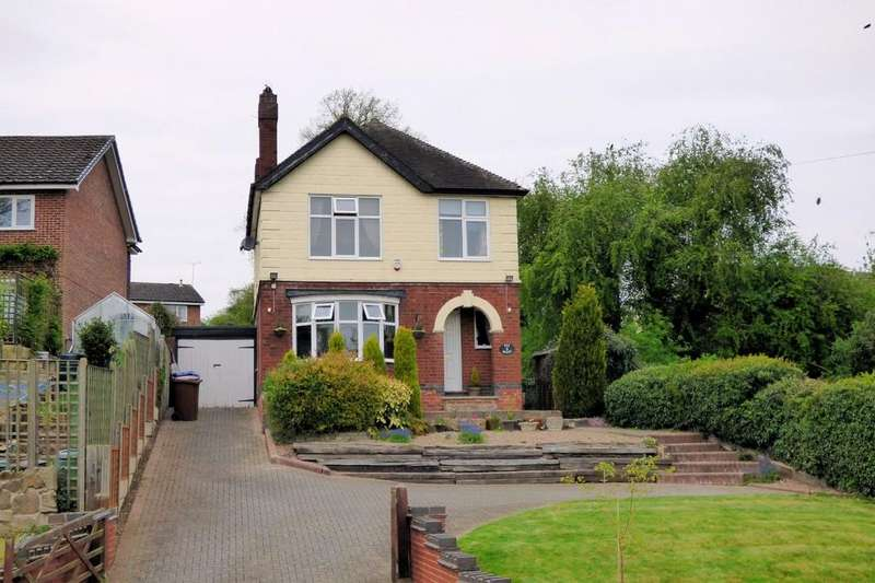 3 Bedrooms Detached House for sale in Belmot Road, Tutbury