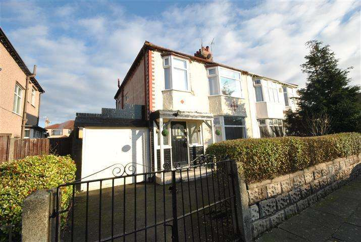 3 Bedrooms Semi Detached House for sale in Allangate Road, Grassendale, Liverpool, L19