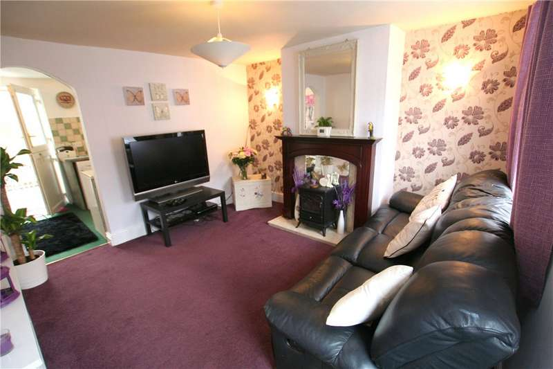 2 Bedrooms End Of Terrace House for sale in Midland Road, Heanor, Derbyshire, DE75