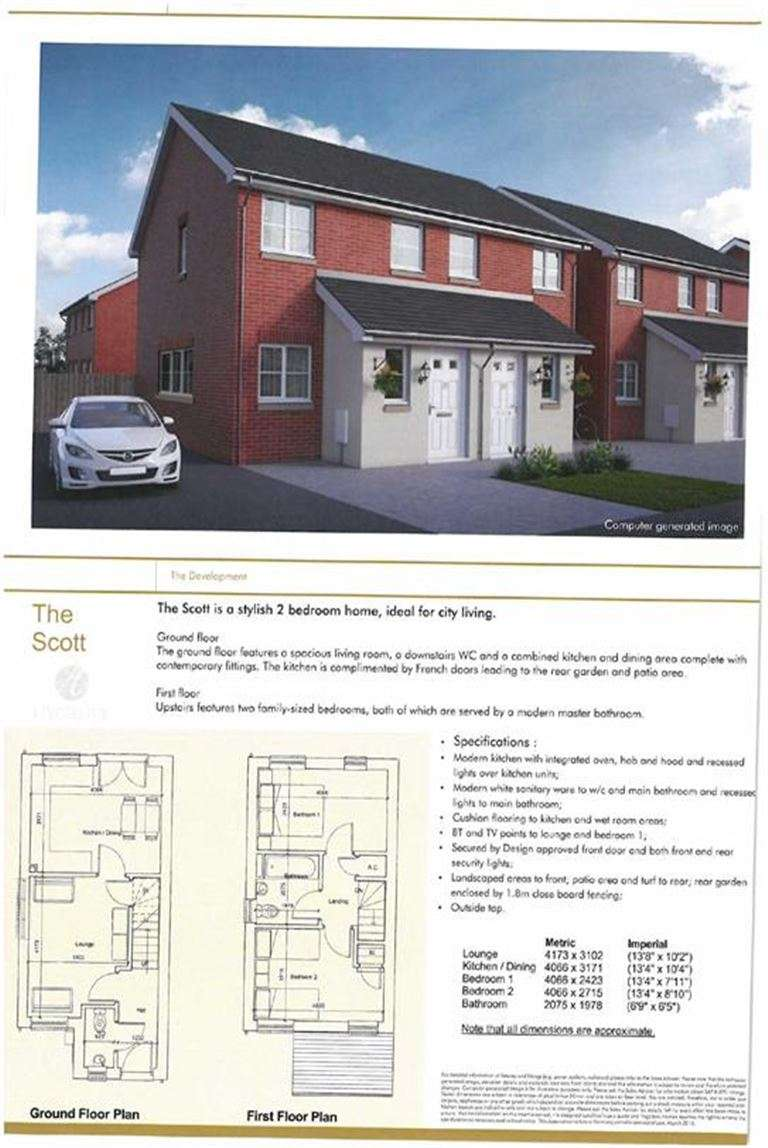 2 Bedrooms Semi Detached House for sale in Llys Daniel, Pontarddulais