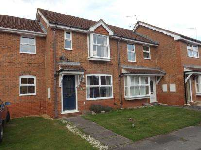 2 Bedrooms Terraced House for sale in Clayton Drive, Aston Field, Bromsgrove