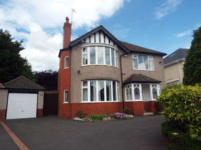 4 Bedrooms Detached House for sale in Primrose Road, Calderstones, Liverpool, Merseyside, L18
