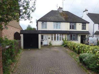 3 Bedrooms Semi Detached House for sale in Eaton Avenue, Bletchley, Milton Keynes, Buckinghamshire