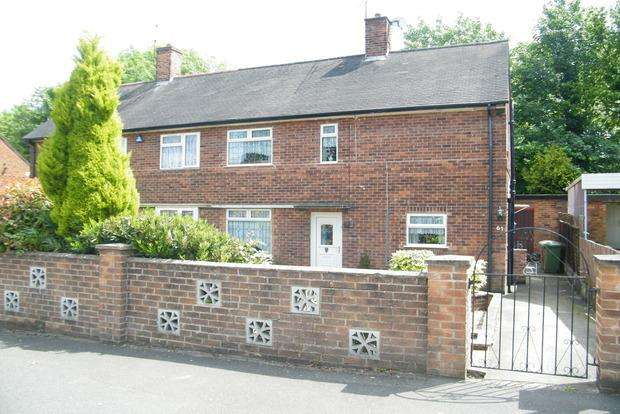 3 Bedrooms Semi Detached House for sale in Hillbeck Crescent, Wollaton, Nottingham, NG8