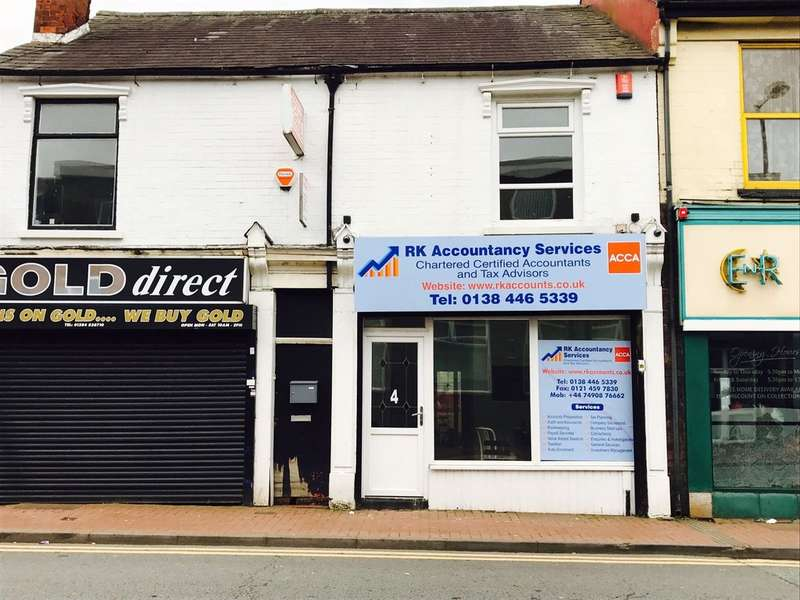 Commercial Property for rent in High Street, Cradley Heath