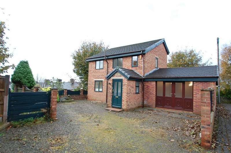 2 Bedrooms Detached House for sale in Wagtail House, Rosecourt, Revidge, Blackburn