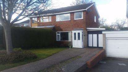 3 Bedrooms Semi Detached House for sale in Marlowe Road, Stafford, Staffordshire