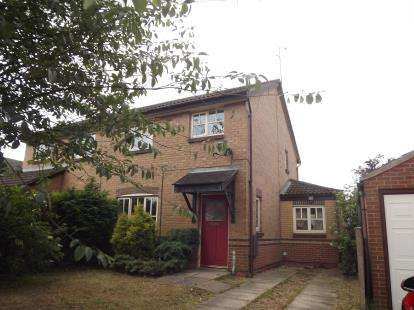 3 Bedrooms Semi Detached House for sale in Leveret Close, Chellaston, Derby, Derbyshire