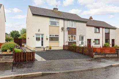 2 Bedrooms Terraced House for sale in Ardoch Crescent, Dunblane