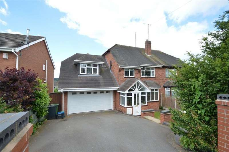 4 Bedrooms Semi Detached House for sale in Oakfield Avenue, Kingswinford, West Midlands
