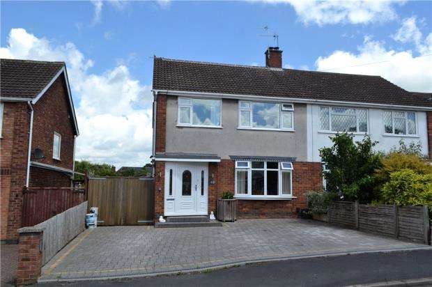 3 Bedrooms Semi Detached House for sale in Dunblane Drive, Cubbington, Leamington Spa