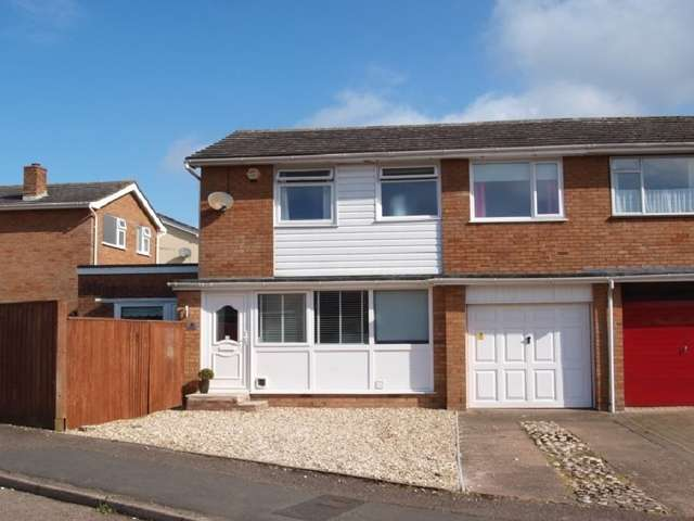4 Bedrooms Semi Detached House for sale in York Crescent, Feniton