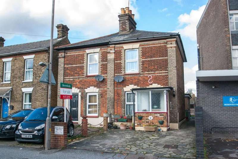 4 Bedrooms Cottage House for sale in North Road, Brentwood, Essex, CM14