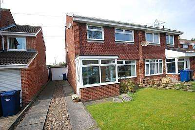 3 Bedrooms Semi Detached House for sale in Tarragon Way, South Shields