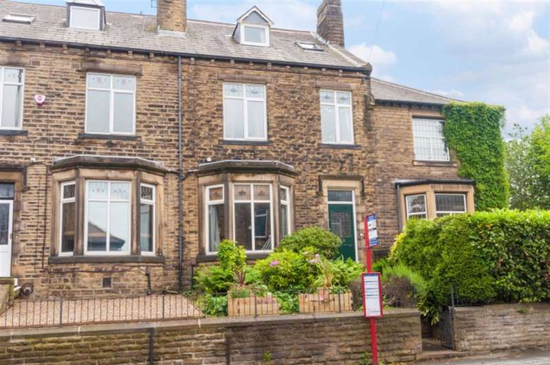 5 Bedrooms Terraced House for sale in Cemetery Road , LS28