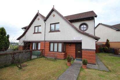 3 Bedrooms Semi Detached House for sale in Lochfield Gardens, Glasgow, Lanarkshire