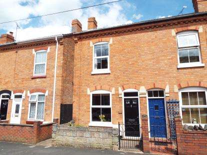 2 Bedrooms End Of Terrace House for sale in Vauxhall Street, Worcester, Worcestershire