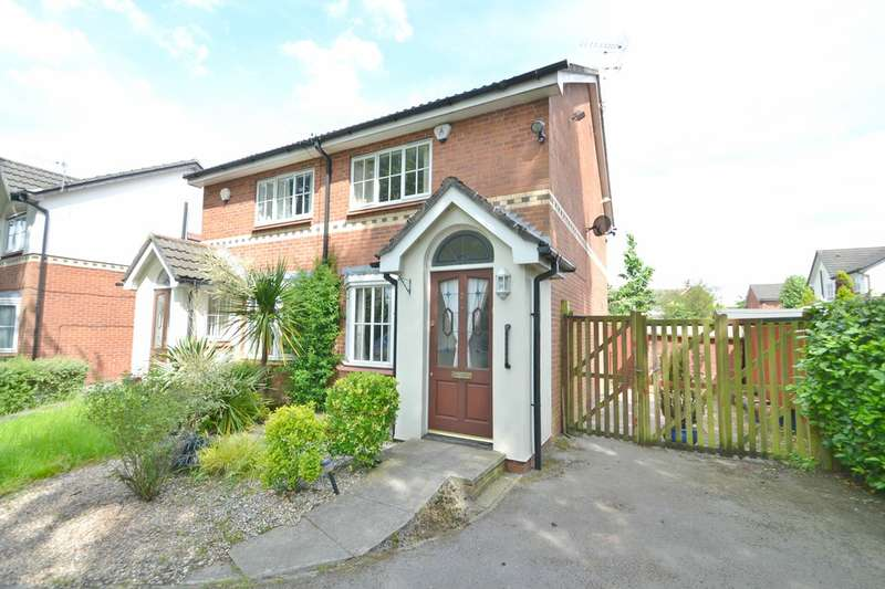 2 Bedrooms Semi Detached House for sale in Finchwood Road, Sharston