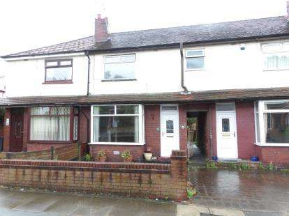 2 Bedrooms Terraced House for sale in Coverdale Road, Westhoughton, Bolton, Greater Manchester, BL5