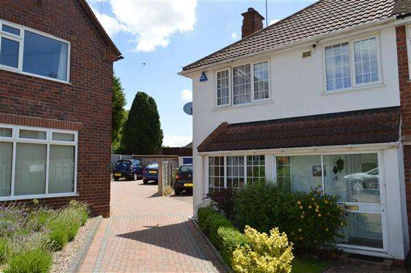 3 Bedrooms Semi Detached House for sale in Drummond Grove, Pheasey Estate, Great Barr