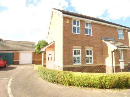 2 Bedrooms Semi Detached House for sale in Lonsdale Drive, Toton, Nottingham, Nottinghamshire