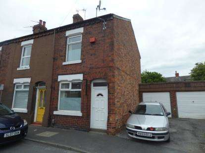 2 Bedrooms End Of Terrace House for sale in Dalton Street, Sale, Greater Manchester