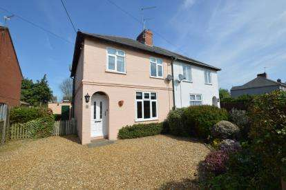 3 Bedrooms Semi Detached House for sale in Dukes Green Road, Kislingbury, Northampton, Northamptonshire
