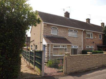 3 Bedrooms End Of Terrace House for sale in Bridge Farm Lane, Clifton, Nottingham