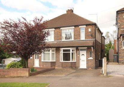 2 Bedrooms Semi Detached House for sale in Marsh Avenue, Dronfield, Derbyshire