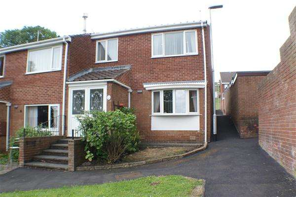 3 Bedrooms End Of Terrace House for sale in St Andrews Close, Blackhill