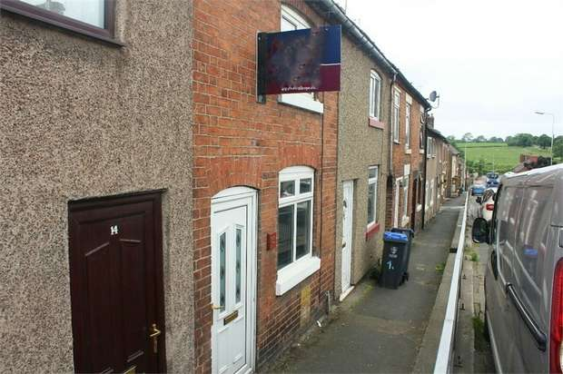 2 Bedrooms Terraced House for sale in The Green, Kingsley, Stoke-on-Trent, Staffordshire