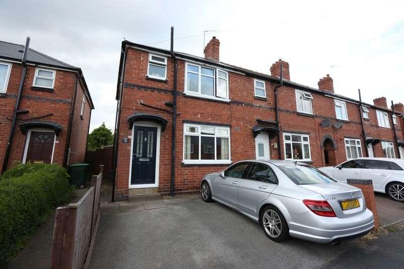 2 Bedrooms End Of Terrace House for sale in Habberley Road, ROWLEY REGIS, West Midlands, B65