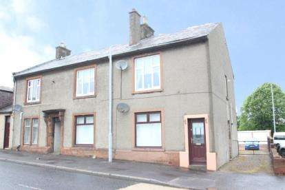 2 Bedrooms Flat for sale in Riccarton Road, Hurlford, East Ayrshire