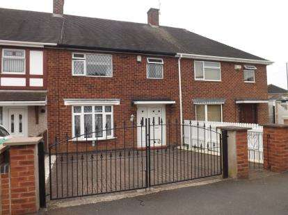 3 Bedrooms Terraced House for sale in Rivergreen, Clifton, Nottingham
