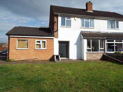 3 Bedrooms Semi Detached House for sale in Burntwood Road, Norton Canes, Cannock, Staffordshire