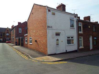 2 Bedrooms End Of Terrace House for sale in Okell Street, Runcorn, Cheshire, WA7