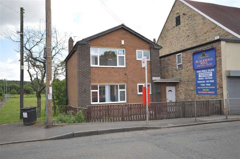 3 Bedrooms Detached House for sale in The Old Stewards House, Blackhall Mill, Gateshead