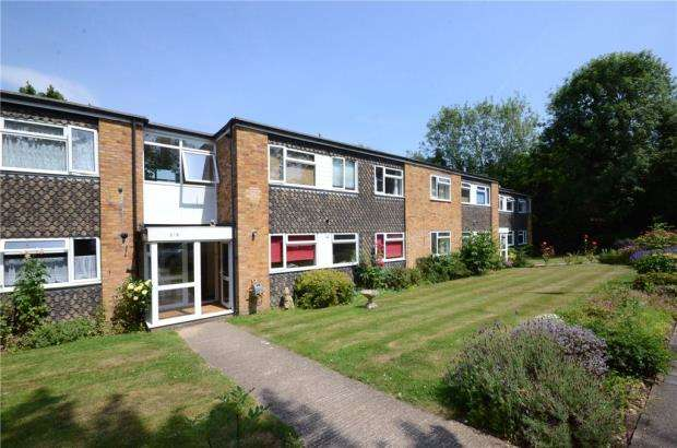 2 Bedrooms Apartment Flat for sale in Avon Court, Cressex Close, Binfield