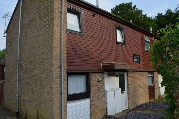 2 Bedrooms End Of Terrace House for sale in Arbour View Court, Thorplands, Northampton NN3 8AS