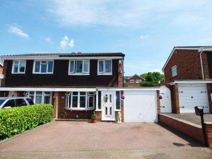 3 Bedrooms Semi Detached House for sale in Scammerton, Wilnecote, Tamworth, Staffordshire