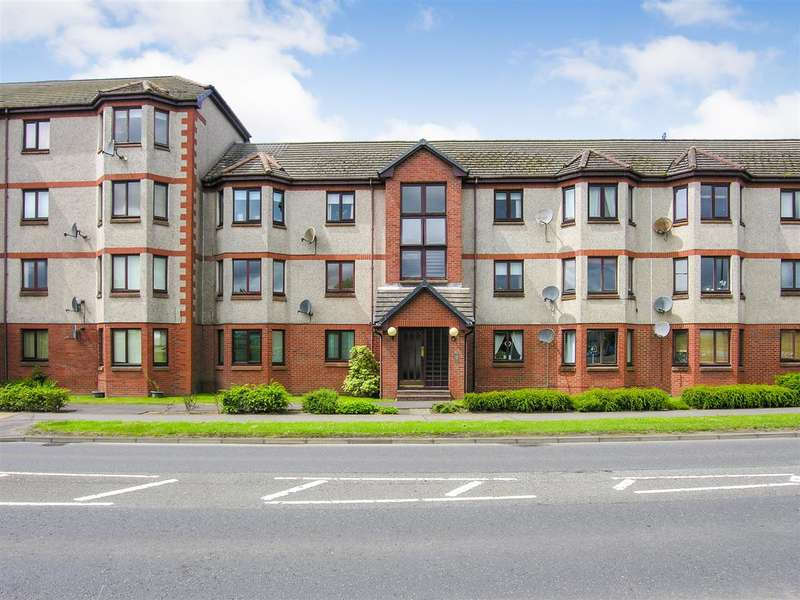 2 Bedrooms Flat for sale in Dundee Court, Falkirk