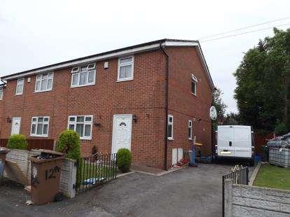 3 Bedrooms Semi Detached House for sale in Waterland Lane, St. Helens, Merseyside, WA9