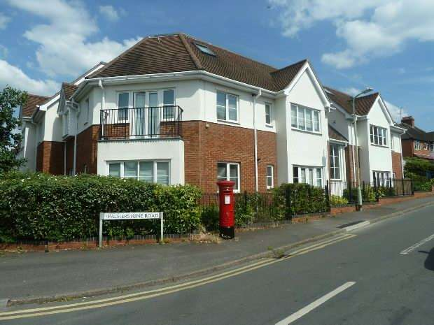 2 Bedrooms Flat for sale in Palmerstone Place, Earley, Reading