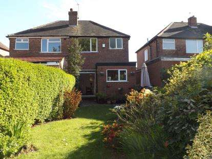 3 Bedrooms House for sale in Quinton Road West, Quinton, Birmingham, West Midlands