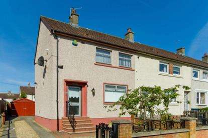 2 Bedrooms End Of Terrace House for sale in Broomfield Road, Larkhall, South Lanarkshire