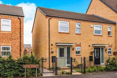 2 Bedrooms Semi Detached House for sale in Silver Street, Brownhills, Walsall, West Midlands