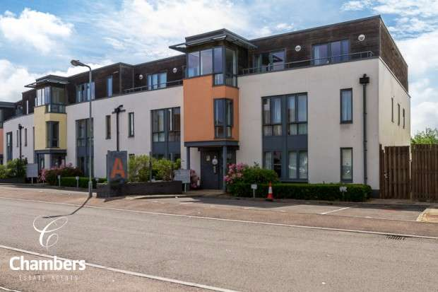 2 Bedrooms Apartment Flat for sale in Samuels Crescent, Velindre Road, Cardiff, CF14